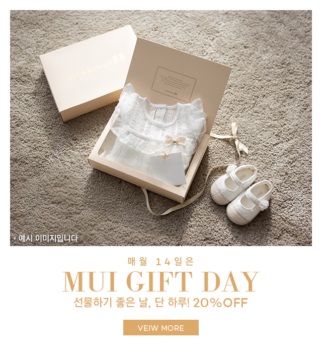 MM_GIFT_DAY